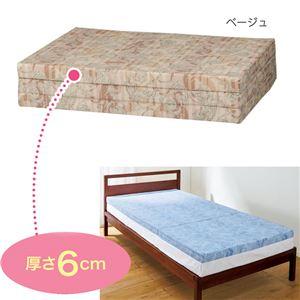 バランスマットレス/寝具 【ベージュ ダブル 厚さ6cm】 日本製 ウレタン ポリエステル 〔ベッドルーム 寝室〕