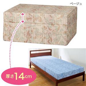 バランスマットレス/寝具 【ベージュ セミダブル 厚さ14cm】 日本製 ウレタン ポリエステル 〔ベッドルーム 寝室〕