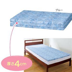 バランスマットレス/寝具 【ブルー ダブル 厚さ4cm】 日本製 ウレタン ポリエステル 〔ベッドルーム 寝室〕