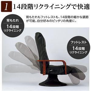 本牛革 回転式リクライニングチェア 【ダークグリーン】 フットレスト 肘付き レバー式 14段リクライニング式 スチールパイプ