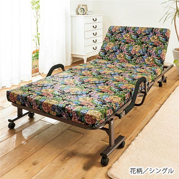 20,000円以下 リクライニングベッド