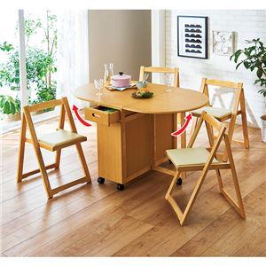 折りたたみ ダイニングテーブル&チェア 【ナチュラル】 木製脚 キャスター付き 椅子収納仕様 『バタフライ5点セット』