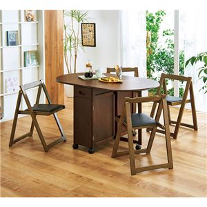 折りたたみ ダイニングテーブル&チェア 【ダークブラウン】 木製脚 キャスター付き 椅子収納仕様 『バタフライ5点セット』