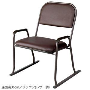 楽座椅子/パーソナルチェア 4点セット 【ブラウン レザー調 座面高27cm】 肘付き スチールフレーム 〔リビング ダイニング〕