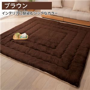 ふっかふか ラグマット/絨毯 【ブラウン レギュラータイプ 2畳用 190cm×190cm】 正方形 ホットカーペット 床暖房可 - 拡大画像