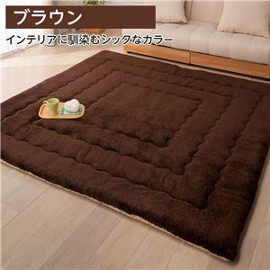 ふっかふか ラグマット/絨毯 【ブラウン ボリュームタイプ 2畳用 190cm×190cm】 正方形 ホットカーペット 床暖房可