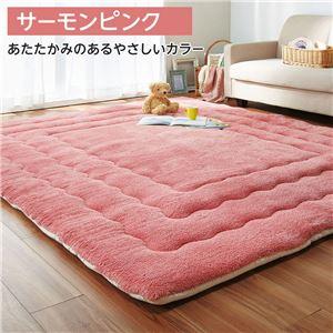 ふっかふか ラグマット/絨毯 【サーモンピンク ボリュームタイプ 2畳用 190cm×190cm】 正方形 ホットカーペット 床暖房可