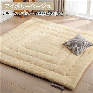 ふっかふか ラグマット/絨毯 【アイボリーベージュ ボリュームタイプ 1.5畳用 135cm×190cm】 長方形 ホットカーペット 床暖房可