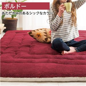 ふっかふか ラグマット/絨毯 【ボルドー ボリュームタイプ 1畳用 90cm×180cm】 長方形 ホットカーペット 床暖房可