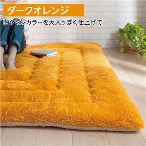 ふっかふか ラグマット/絨毯 【ダークオレンジ ボリュームタイプ 4畳用 200cm×290cm】 長方形 ホットカーペット 床暖房可