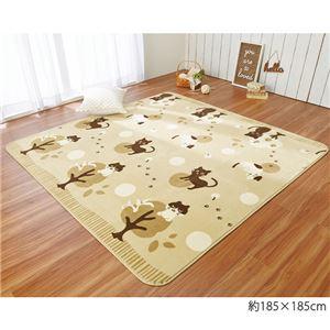ゆるねこ ラグマット/絨毯 【ベージュ 約185cm×185cm】 正方形 洗える フランネル ウレタン 〔リビング〕