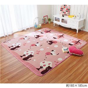 ゆるねこ ラグマット/絨毯 【ピンク 約185cm×185cm】 正方形 洗える フランネル ウレタン 〔リビング〕