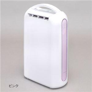 衣類乾燥除湿機(デシカント式) ピンク