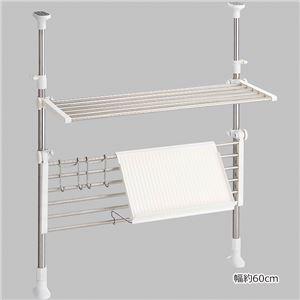 つっぱり キッチンラック/キッチン収納 【幅約60cm】 シルバー ステンレス タブレットホルダー フック×2個付き