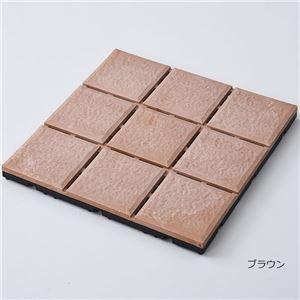 セラミック調 ジョイントタイル 10枚組 【ブラウン】 正方形 幅29.5cm 簡単設置 〔ガーデニング用品〕 - 拡大画像