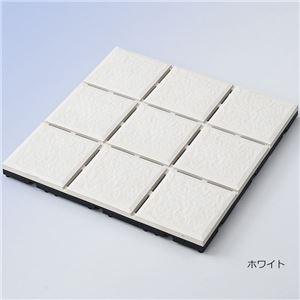 セラミック調 ジョイントタイル 10枚組 【ホワイト】 正方形 幅29.5cm 簡単設置 〔ガーデニング用品〕 - 拡大画像
