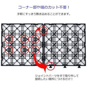 セラミック調 ジョイントタイル 10枚組 【ホワイト】 正方形 幅29.5cm 簡単設置 〔ガーデニング用品〕