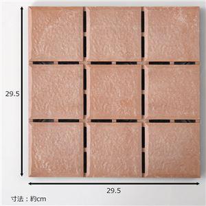 セラミック調 ジョイントタイル 10枚組 【グレー】 正方形 幅29.5cm 簡単設置 〔ガーデニング用品〕