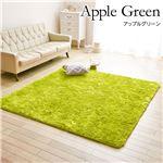 ボリュームシャギー ラグマット/絨毯 【アップルグリーン 約90cm×90cm】 サークル型 防音 ホットカーペット可 〔リビング〕