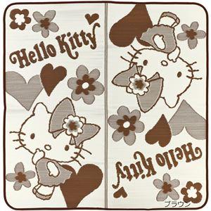 キティちゃん PPラグマット/絨毯 【ブラウン 約88cm×176cm】 長方形 ポリプロピレン 〔リビング ダイニング〕