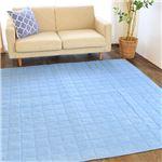 撥水 キルトラグマット/絨毯 【ブルー 約190cm×190cm】 洗える オールシーズン ホットカーペット 床暖房可 〔リビング〕