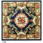 3色から選べるウィルトン織カーペット ブーケネイビー
