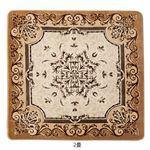 モダン ラグマット/絨毯 【2畳 王朝ベージュ】 正方形 カービング加工 〔リビング ダイニング ベッドルーム〕
