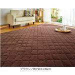 発熱機能 ラグマット/絨毯 【約190cm×240cm ブラウン】 長方形 洗える 折りたたみ 表地:綿100% 吸湿 蓄熱 〔リビング〕