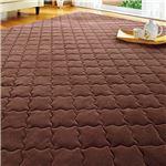 発熱機能 ラグマット/絨毯 【約190cm×280cm ブラウン】 長方形 洗える 折りたたみ 表地:綿100% 吸湿 蓄熱 〔リビング〕