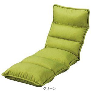 低反発 座椅子/パーソナルチェア 【スリムタイプ】 グリーン 幅55×奥行44〜167×75cm リクライニング 合皮 スチールパイプ