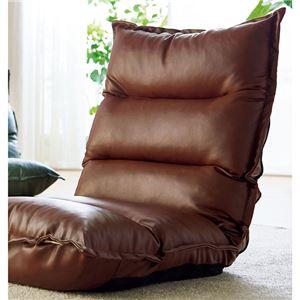 低反発 座椅子/パーソナルチェア 【2脚組 ブラウンレザー調】 幅54×奥行70〜116×高さ65cm リクライニング 合皮/合成皮革