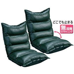 低反発 座椅子/パーソナルチェア 【2脚組 グリーンレザー調】 幅54×奥行70〜116×高さ65cm リクライニング 合皮/合成皮革