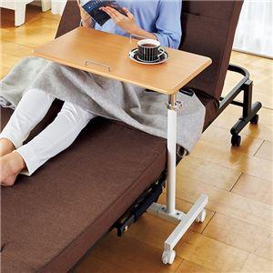 サイドテーブル/ベッドテーブル 【ナチュラル】 幅60cm 9段階角度調整機能付き スチール 〔ベッドルーム リビング〕