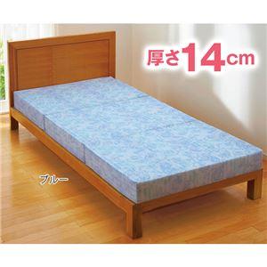 日本製バランスマットレス ダブル14cm ブルー - 拡大画像