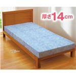 バランスマットレス/寝具 【ダブル】 厚さ14cm ブルー 日本製 ウレタンフォーム 〔ベッドルーム 寝室〕