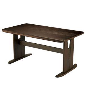 シンプル リビングテーブル/ダイニング テーブル 【幅130cm】 天然木使用