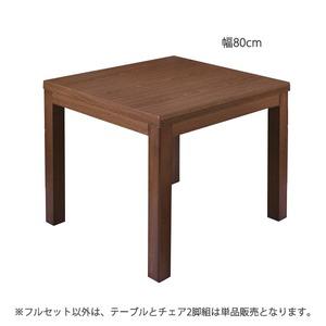 【テーブル単品】ダイニングこたつテーブル 幅80cm