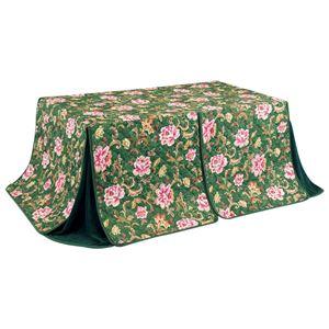こたつテーブル用 布団2点セット(掛布団+上掛け) 幅135cm用 グリーン