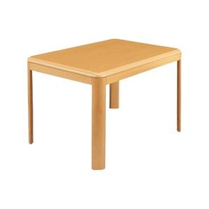 【テーブル単品】あったかダイニングこたつテーブル 幅105cm