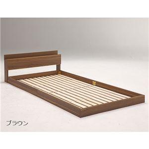 宮付き ローベッド/すのこベッド (フレームのみ) 【シングル ブラウン】 棚付き 2口コンセント 通気性 〔寝室〕 - 拡大画像