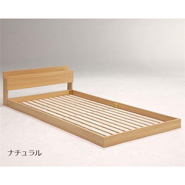 おすすめ!北欧産天然木パイン材高さ3段階調整脚付きすのこベッド(ポケットコイルロールマットレス付き)画像04