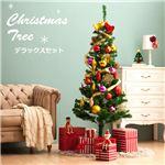 クリスマスツリー デラックスセット 【幅70cm】 LED電球52個 コード長さ約6.5m LEDイルミネーション オーナメント付き