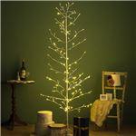 屋外対応 クリスマスツリー 【高さ約150cm】 点灯スイッチ 室内室外専用アダプター付き 『LEDブランチツリー』