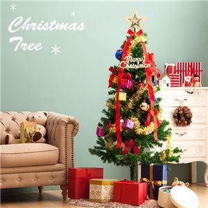 クリスマスツリー セット 【高さ120cm】 LED電球52個 コード長さ約6.5m LEDイルミネーション オーナメント付き 『カーニバル』 - 拡大画像