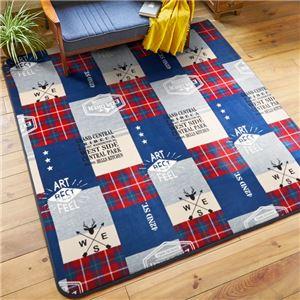 パッチワーク風 ラグマット/絨毯 【約185cm×185cm ブルー】 正方形 収納袋付 ホットカーペット 床暖房可 『エクスプローラー』 - 拡大画像