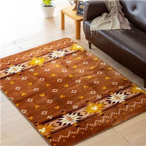 オシャレなミッキーデザインフランネルラグ<みつまるミッキー><カーペット・絨毯> 約130cm×185cm ベージュ