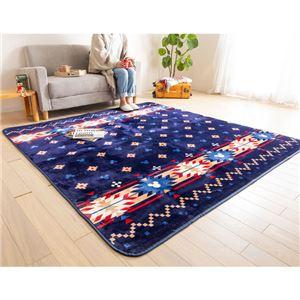 オシャレなミッキーデザインフランネルラグ<みつまるミッキー><カーペット・絨毯> 約185cm×185cm ネイビー
