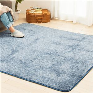 北欧風 ラグマット/絨毯 【約200cm×250cm ネイビー】 長方形 吸湿 発熱 折り畳み ホットカーペット 床暖房可 〔リビング〕