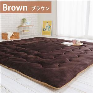 厚みが選べるボリュームラグ 吸湿発熱蓄熱 レギュラー/幅約185cm×185cm ブラウン