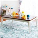 こたつテーブル/ローテーブル 【約105×70cm】 長方形 木製脚付き オールシーズン対応 〔リビング ダイニング〕